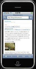 iPhone CSS