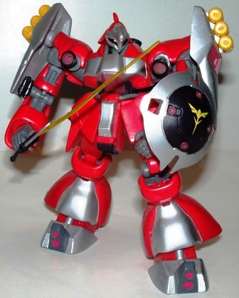 MS Gundam MSN-03 Jagd Doga (Red Yellow) b by you.