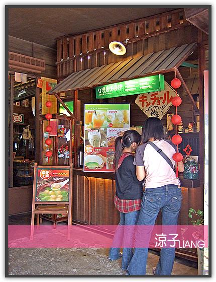 台灣鹿港囝仔05