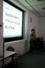 GlassFish Night Seminar, JJUG + GlassFish ユーザ・グループ・ジャパン, 2008.09.25
