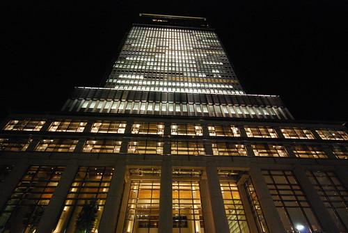 Mandarin Oriental Tokyo : Front Facade