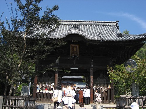 Shikoku pilgrimage(49 Jōdoji Temple ,浄土寺)