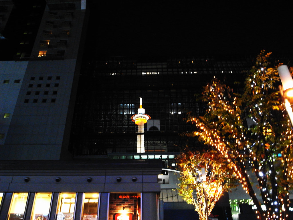 Kyoto Trip 2 R0011251