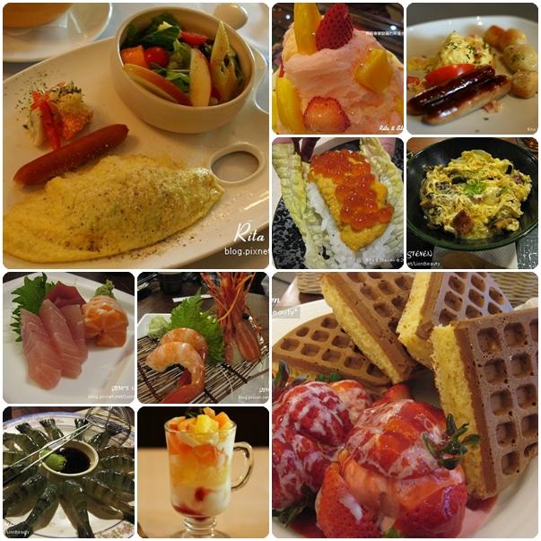 美食page