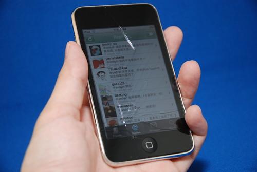 iPod touch 崩壞_06.JPG