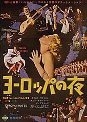 Europa di Notte Japanese poster by Jahsonic
