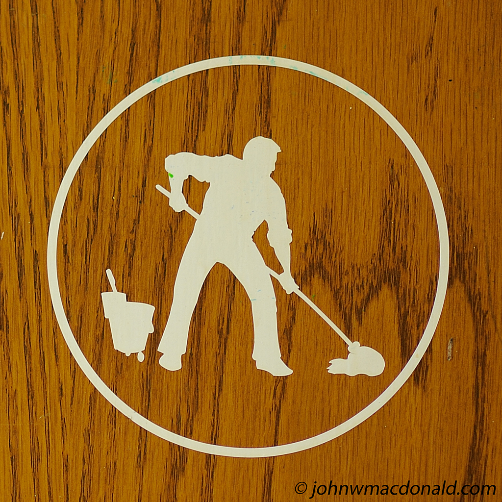 If Elvis Was a Janitor...