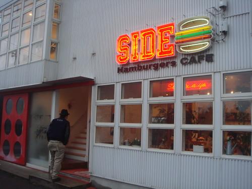 SIDE Hamburgers CAFE
