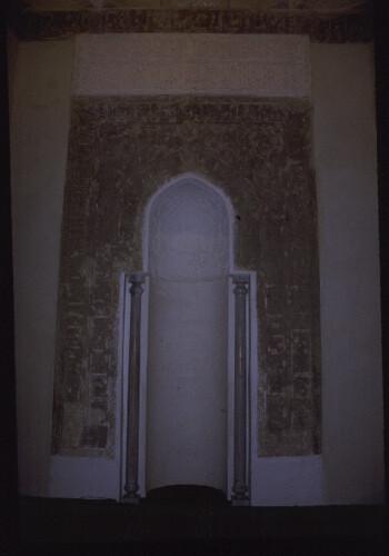 Mihrab of the Mashhad al-Juyyushi after restoration