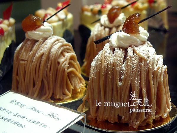 081227_03_法芙嵐蛋糕