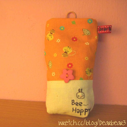 handmade mini hp pouch by you.