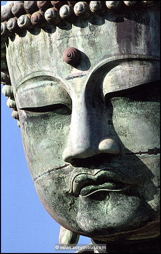 Bronze Statue of Amita Buddha Daibutsu or Great Buddha