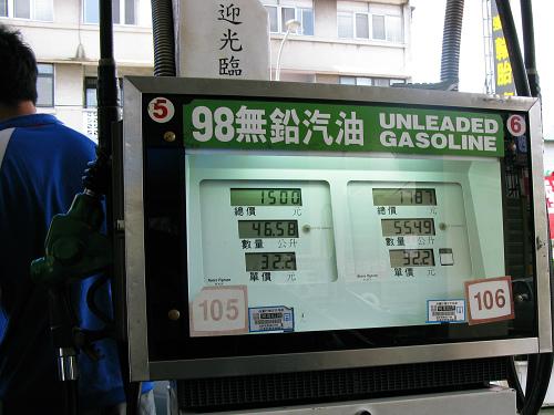 加油站加油隨拍98無鉛