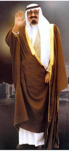 القلوب عبدالله عبدالعزيز سـعود 2500717797_8eded7f972.jpg