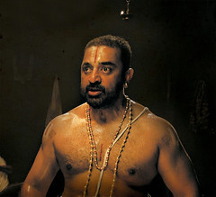 Dasavathaaram