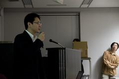 杉山 貴章さん, JJUG + SDC JavaOne 報告会, Sun Microsystems 神宮前オフィス