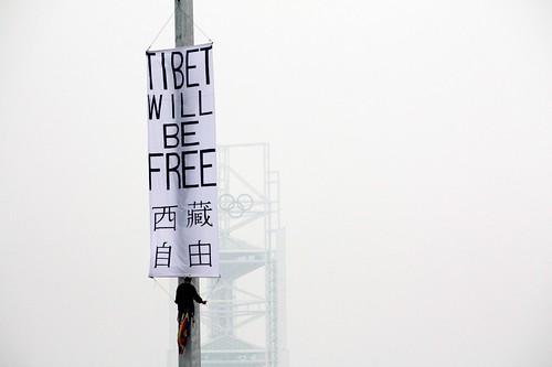 Tibet will be free (西藏自由)