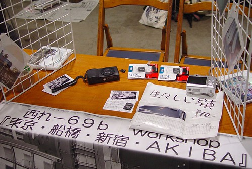 """independent Photo mag """"Tokyo Funabashi Shinjyuku Akiba"""""""