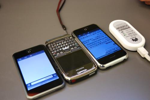 高檔手機排排樂