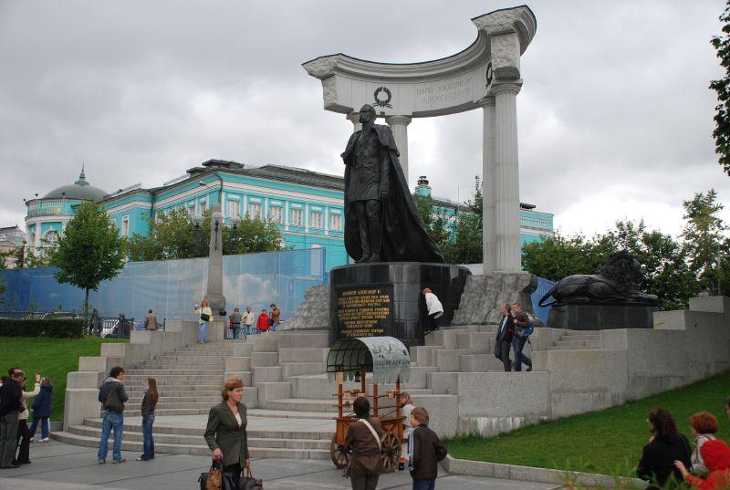 Moscovo'08 0672