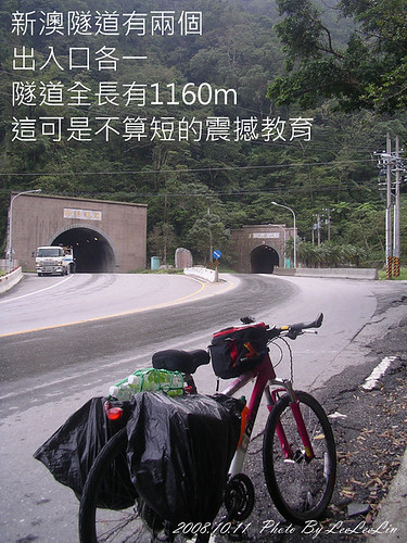 單車環島-蘇花公路的危機與轉機