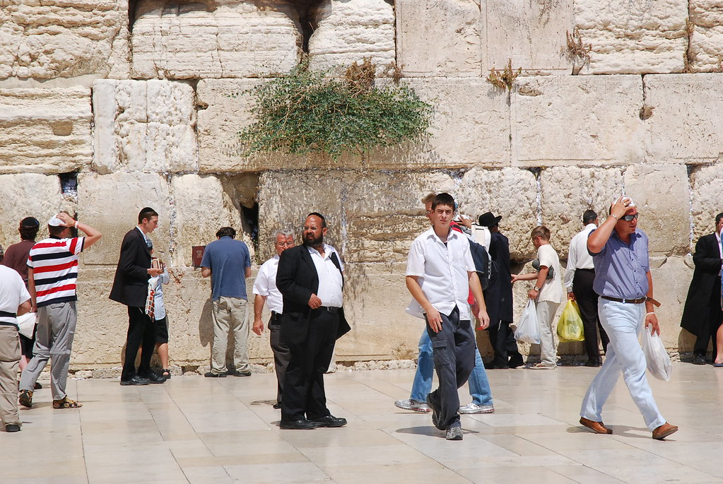 יְרוּשָׁלַיִם  Jerusalem 耶路撒冷