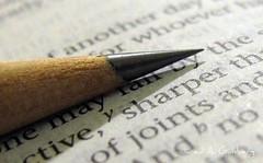 Sharper 1 (RelevatingAwe) Tags: forest pencil word point photo long sharper sword photofriday bible choice friday kum picnik ceder esv