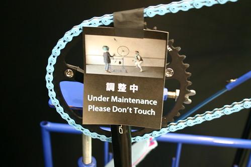 2008東京設計師周-13