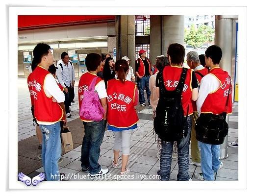 081115溫泉鄉小旅行Ⅰ-商圈試遊團01_捷運新北投站集合