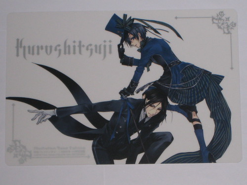 G-Fantasy 08年11月號 付錄 - 執事下敷