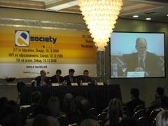 Конференција е-Општество.мк 2008