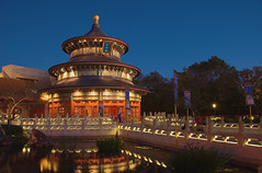 Temple of Heaven (Scottwdw) Tags: china longexposure travel vacation night orlando epcot twilight nikon d70 florida dusk tripod bluehour waltdisneyworld templeofheaven vr worldshowcase 18200mm yourphototips disneyphotochallengewinner 5stardisney scottwdw scottthomasphotography