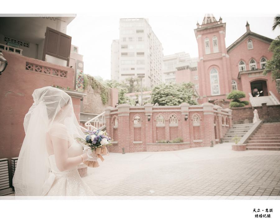 天立&惠琪_09