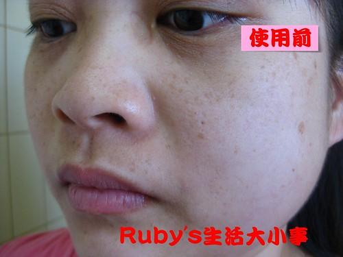 蘭蔻粉紅泡泡凝露 (5)
