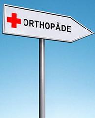 Фото 1 - Остерегайся остеопороза