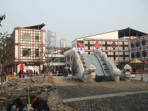 New bridge in the old city