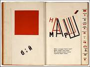 El Lissitzky and Maiakovskii. Libro For the Voice Our March.
