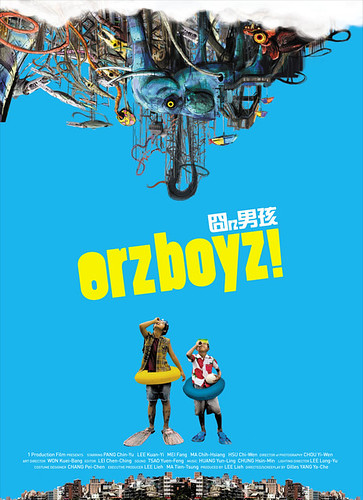 囧男孩 OrzBoyz (by cptc-movie.com.tw)