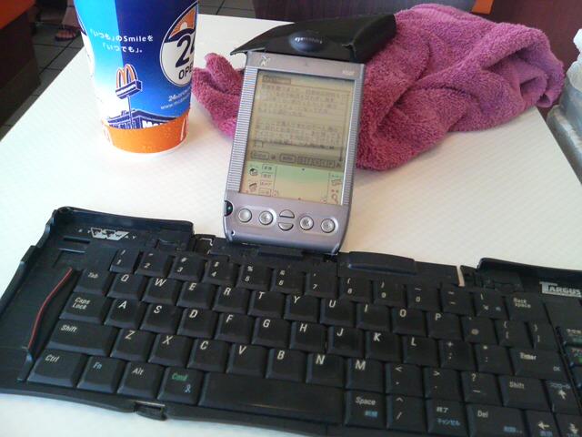 visor + eyemodule2 + keyboard