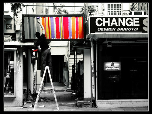 Change_by_gilad