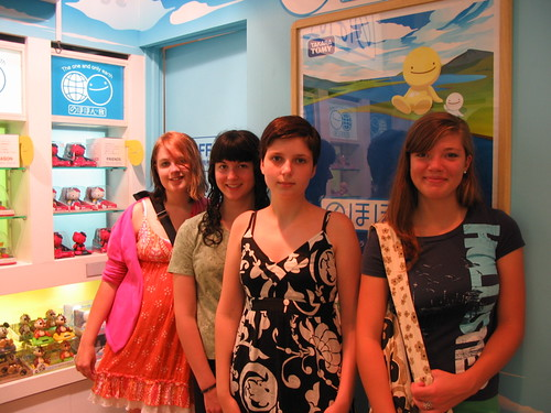 girls in the toy shop