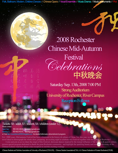 2008 Rochester Chinese Mid-autumn Festival Celebrations / 中秋晚会