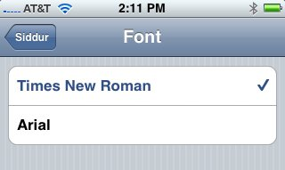 iPhone Siddur - Font Preference