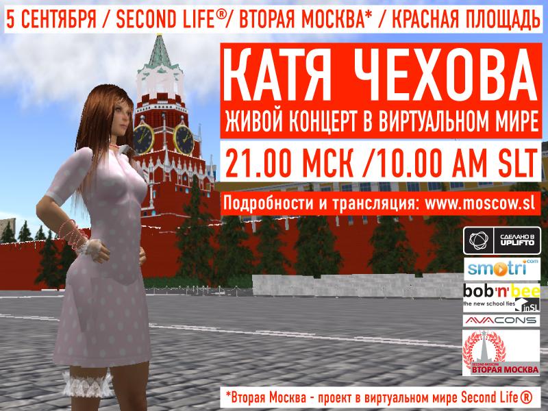 Балетные школы Москвы