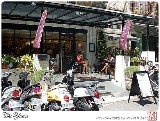 [台北]中山人氣輕食下午茶。米朗琪咖啡館,草莓奶油鬆餅