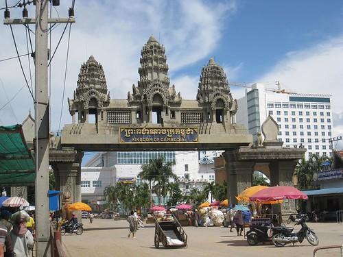 Thai-Cambodia border crossing