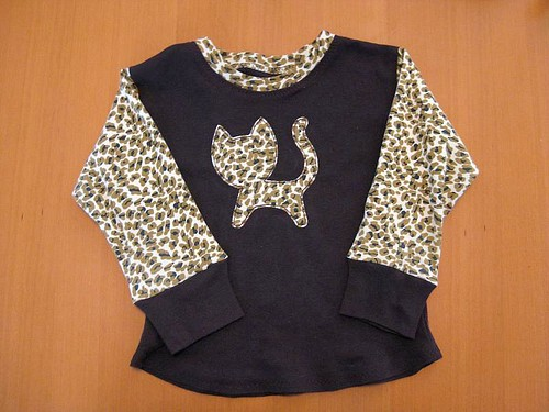 cheetah quiara