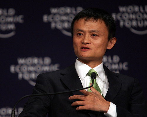 Jack Ma Yun - Annual Meeting of the New Champions Tianjin 2008