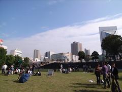 Kawaguchi city park