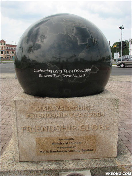 friendship globe